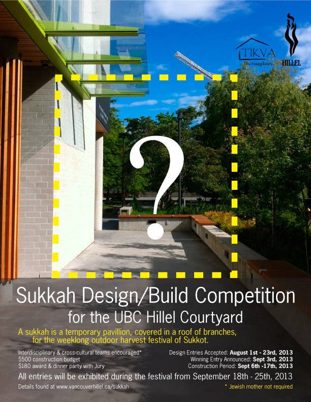 SukkahCompetition_17June_pg1